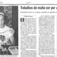 download: O Globo (dezembro de 1996)