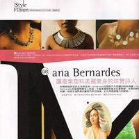 download: la vie n˚169 (novembro de 2008)