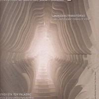 download: Arc Design 58 (janeiro de 2008)
